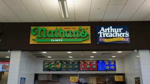 nathans at service plaza